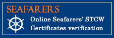 STCW Certificate VERIFICATION